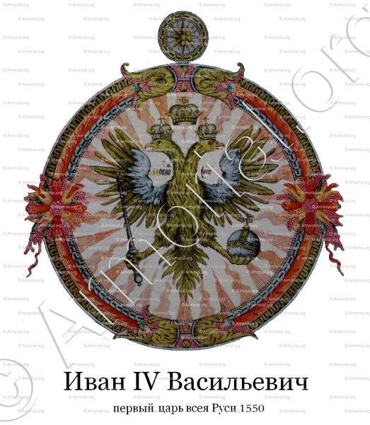 IVAN IV VASSILIEVITCH_  Grand Prince of Moscow (1533 to 1547) and Tsar of All the Russias from (1547 to 1584)_Russia