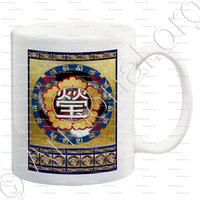 mug-ING_Korea (traditional chinese)_Korea (i)a copie