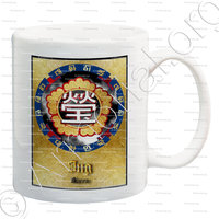 mug-ING_Korea (traditional chinese)_Korea (ii)