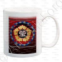 mug-ING_Korea (traditional chinese)_Korea (iii)a